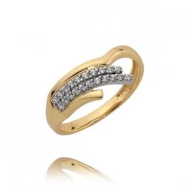 Pierścionek złoty N383p