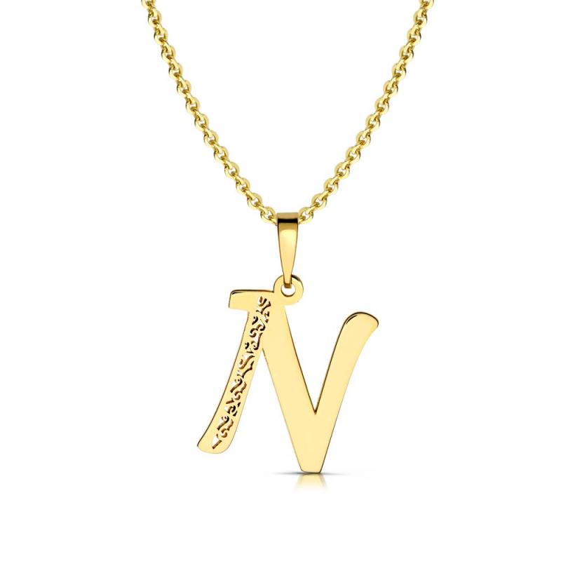 Litera złota N ażurowa
